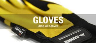 banner_gloves