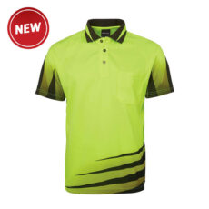 HiVis Short Sleeve Rippa Sub Polo