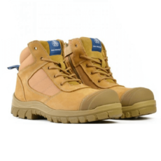 Bata Zippy Zip Side Safety Boot